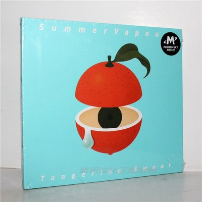 SummerVapour樂隊 柑橘之淚Tangerine Sweat 首張CD 全新