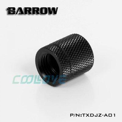 小白的 工場~Barrow G1 4 黑 亮銀 雙內牙旋轉對接座 TXDJZ~A01