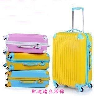 【凱迪豬生活館】拉桿箱包可愛登機箱萬向輪旅行箱行李箱皮箱20 24 28寸KTZ-200987