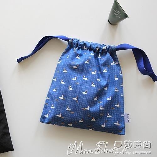 束口袋韓國小清新棉布抽口袋抽繩束口多功能整理收納軟布袋