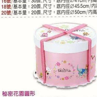 "【Peekaboo麵包屋】 10"" 蛋糕盒*2組起賣"