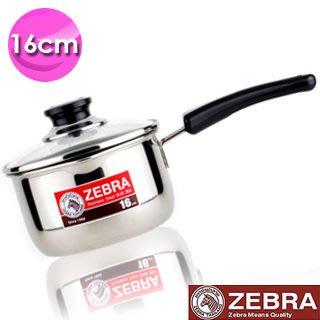 (玫瑰Rose984019賣場)ZEBRA斑馬牌Cesar不鏽鋼單把鍋16cm/1.7L~鍋蓋有濾水作用.煮麵.湯更方