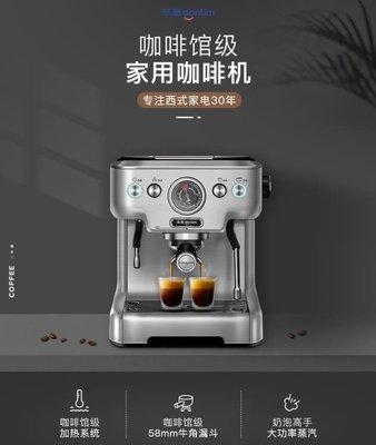 咖啡機東菱DL-KF5700 咖啡機家用 小型全半自動意式蒸汽式奶泡不銹