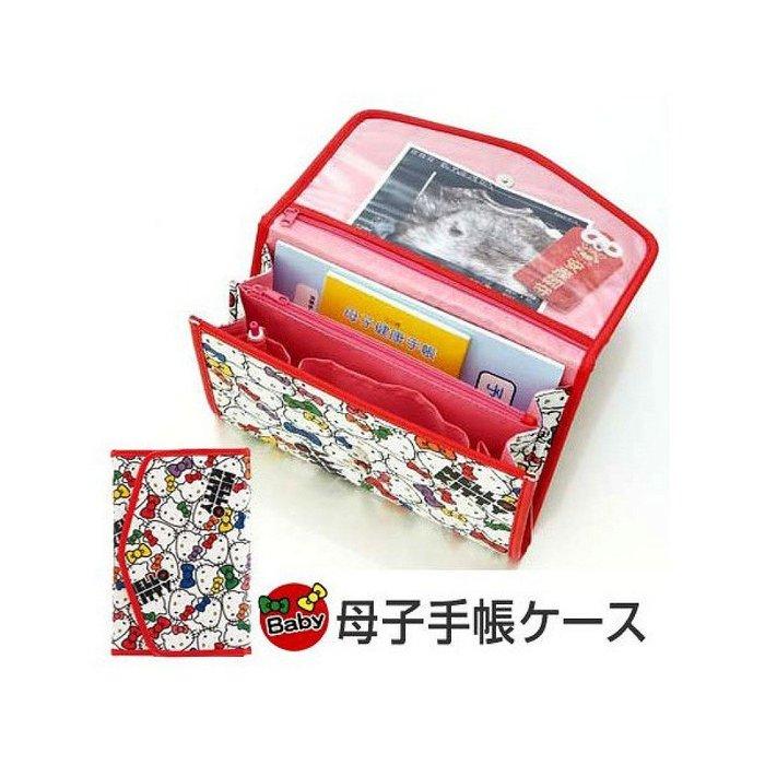 ^燕子部屋 ^ 【Hello Kitty 】 不織布多功能證件夾包
