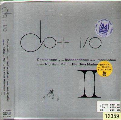 八八 - dot i/o - Declaration of The Independence Imaginatio 日版