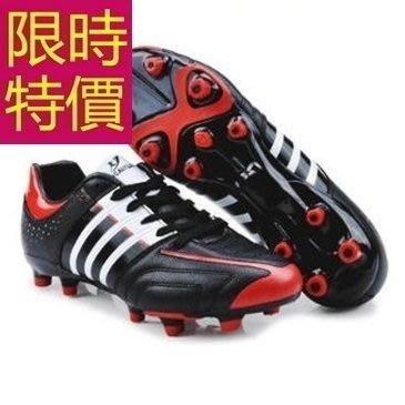 足球鞋-簡約流行運動男釘鞋61j35[獨家進口][巴黎精品]