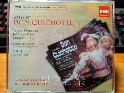絕版馬斯奈Massenet唐吉軻德Don Quichotte普拉松Plasson貝岡莎Berganza二手2CD