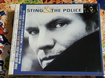 R西洋團(二手CD)史汀Sting與警察合唱團~THE POLICE 超級精選~附年曆卡~