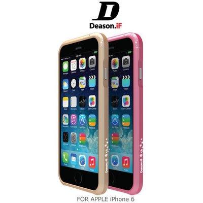 --庫米--Deason.iF APPLE IPHONE 6 4.7吋 磁扣邊框 冬季限定版 - 施華洛世奇~免運費