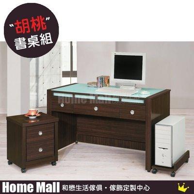 HOME MALL~貝多美胡桃4尺多功能書桌組(全組) $7100~(雙北市免運費)7B