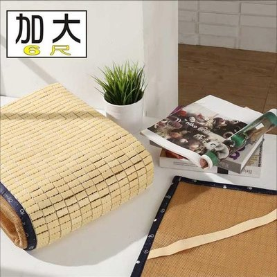 【居家大師】日式專利棉繩3D立體透氣網墊款雙人加大6尺麻將涼蓆/竹蓆/附鬆緊帶款/G-D-GE007N-6