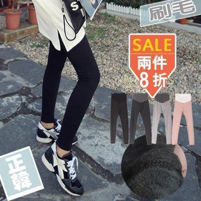 【愛天使】(正韓國空運)62416長絨毛 爆暖配色超彈內搭褲 孕婦褲(瑜珈腰圍)
