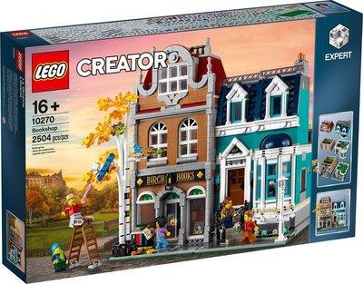 [香香小天使]LEGO 樂高 10270 街景系列 書店
