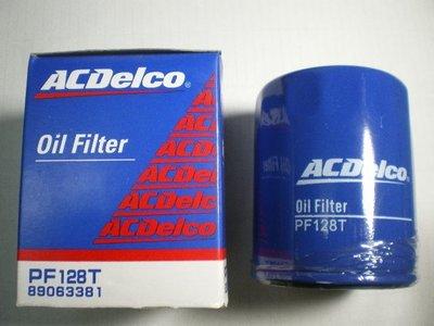 全新  AC DELCO  機油濾清器(機油芯)       80元起 5個