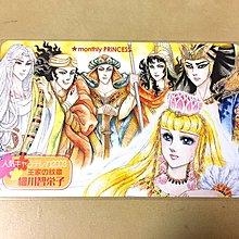 未使用日本電話卡 / 細川智榮子 / 王家的紋章 尼羅河女兒 絕版電話卡