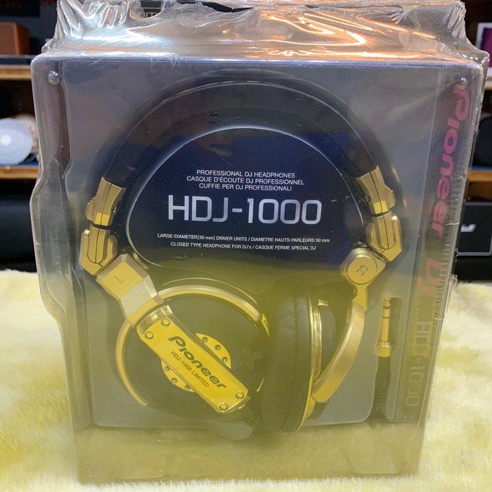 (限量特價一支出清)視聽影訊 Pioneer HDJ-1000 金色 DJ重低音監聽耳機 公司貨附保卡保固一年另SONY