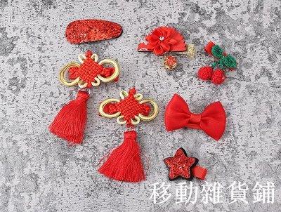 兒童新年頭飾寶寶毛球流蘇發飾中國風禮盒...