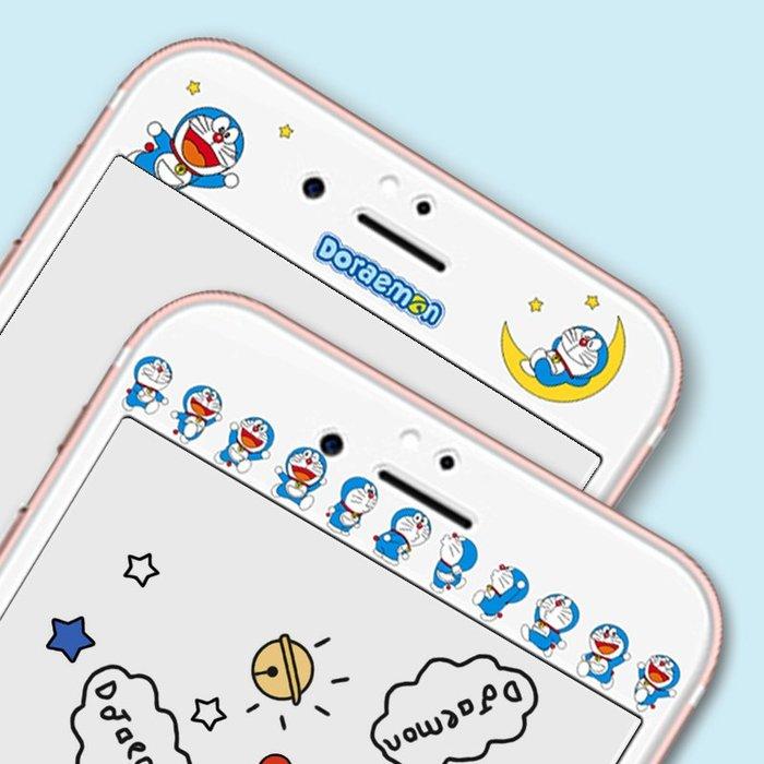 i8保護貼Apple螢幕保護貼正韓國版哆啦A夢iphone8plus鋼化膜全屏軟邊6plus卡通可愛彩膜7p蘋果8貼膜1