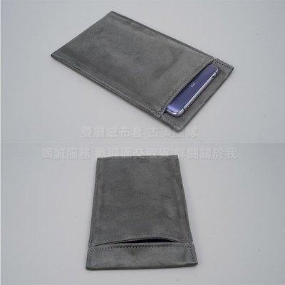 Melkco 2免運雙層絨布套 LG K51S 6.55吋 深灰 絨布袋手機袋手機套保護袋保護套收納袋