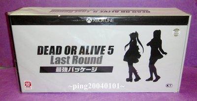 ☆小瓶子玩具坊☆XBOX ONE全新未拆封原裝片--生死格鬥5 Last Round 中文版 最強包/特典版+特典