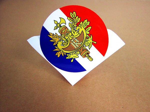 【衝浪小胖】法國徽旗圓形登機箱貼紙/抗UV防水/France/世界多國款可收集和客製