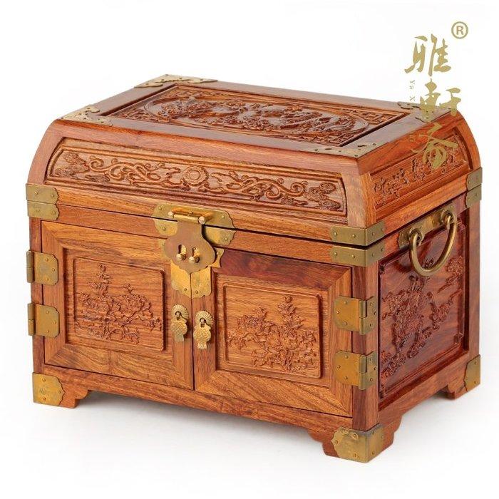 紅木首飾盒 實木質結婚超大號飾品盒 花梨木龍鳳百寶箱收納盒子