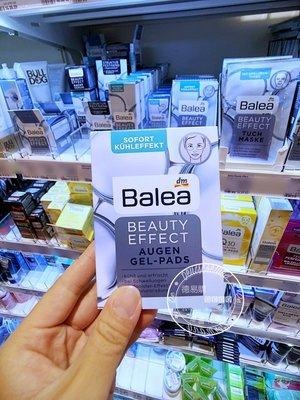德易購 德國代購「Balea 芭樂雅」dm 眼部保養 玻尿酸保濕眼膜 一盒6入 3對