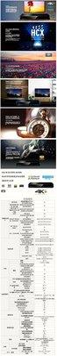 Panasonic DP-UB320 真4K播放機 加贈美國ORISUN藍芽喇叭(價值2000元)