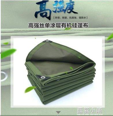 2*2篷布防水防曬加厚戶外遮陽帆布防雨布雨棚大貨車油布苫布定做包郵QM