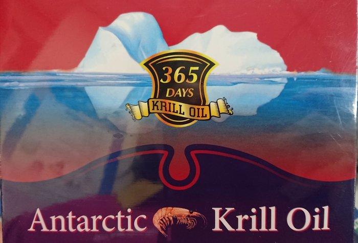 挪威南極磷蝦油軟膠囊500mg(60顆)合法台灣代理商
