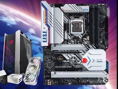 鋼彈平台 I7-10700KF 16G RTX3080 Z590 STRIX 850W LCII 240 RGB 水冷