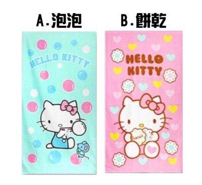 現貨 正版授權 Hello Kitty純棉大浴巾三麗鷗 凱蒂貓 大浴巾 浴巾【CF-05A-47501】