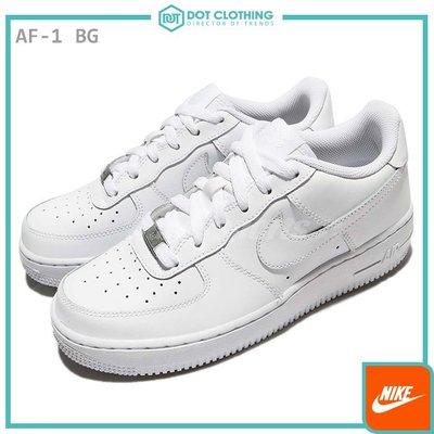 DOT 聚點 NIKE AIR FORCE 1 GS 全白 皮革 鐵牌 AF-1 休閒鞋 大童鞋 314192-117