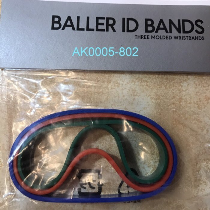 【鞋印良品】NIKE 運動矽膠手環 運動手環 籃球手環 AK0005802 藍橘綠三色一組 內圈圓周19cm 保證公司貨