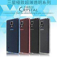 S6+ S7 edge Note4 Note5 超薄透明TPU保護殼 防水印 透明殼 手機殼 清水套 矽膠 果凍套 軟殼