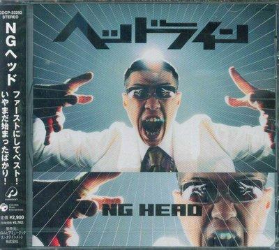 K - NG HEAD - HEADLINE - 日版 HEAD LINE - NEW