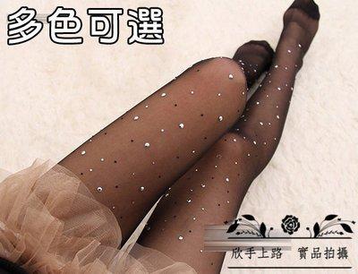 輕薄透亮片水鑽15D美白連褲絲襪(04...