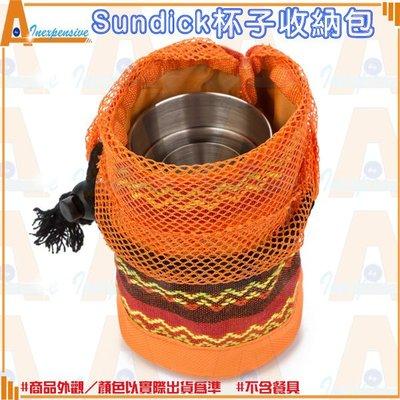 ☆大A貨☆Sundick杯子收納包 戶外露營野營旅行燒烤 抽繩杯子收納包 綁繩餐具包