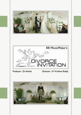 【藍光電影】離婚邀請 Divorce Invitation(2012)129-031
