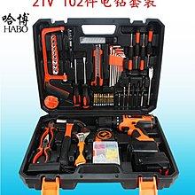 電動工具箱 五金工具 21V多功能微型家用鋰電充電式手電鑽電動螺絲刀起子 充擊鑽二電一充 五金工具套裝