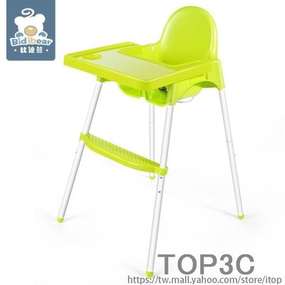 比迪熊寶寶餐椅兒童吃飯餐桌椅可折疊便攜...
