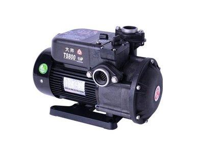 大井泵浦工業股份有限公司—TS800不生銹抽水機, 抽水馬達,抽水泵浦,加壓馬達,大井桃園經銷商.