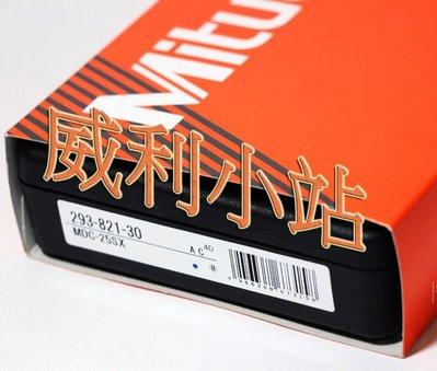 【附發票】【威利小站】日本 三豐 Mitutoyo 293-821-30 數位式外徑測微器 外徑分厘卡 新北市