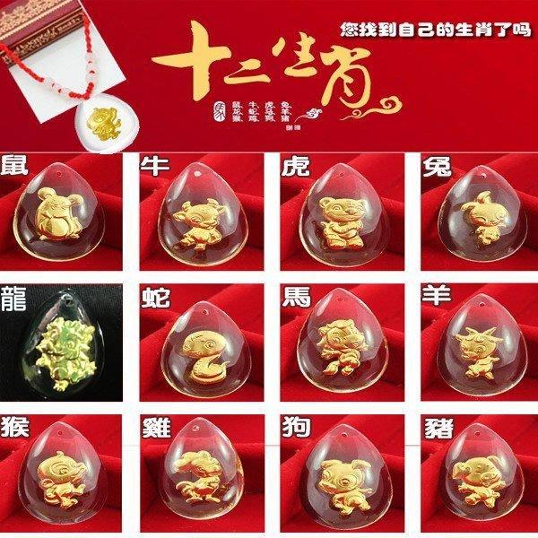 Q媽 金銀福字 12生肖可愛動物圖案水晶鑲金項鍊 彌月禮 生日禮 攝影造型