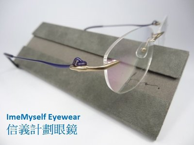 Fyo F1019 oval Beta Titanium frameless frames sunglasses 眼鏡