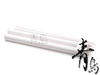 四月缺。。。青島水族。。店長嚴選--------超亮PL燈管(強力推薦.品質第一)==白光27W.免運