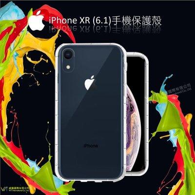 【WT 威騰國際】Apple iPhone XR (6.1) 手機空壓氣墊TPU殼 透明防摔抗震殼 四角氣墊 軟殼
