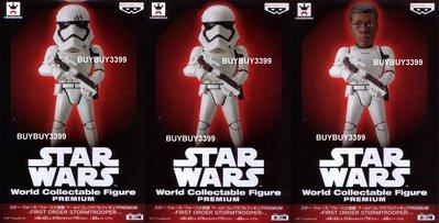 日版 WCF Premium 高階 風暴兵 白兵 一套三款 STORM TROOPER Star Wars 星際大戰