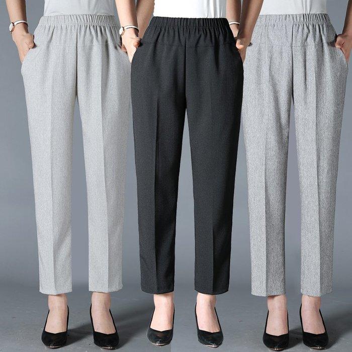 老年人褲子女寬鬆婆婆褲奶奶裝高腰鬆緊褲中老年女褲夏百搭媽媽褲