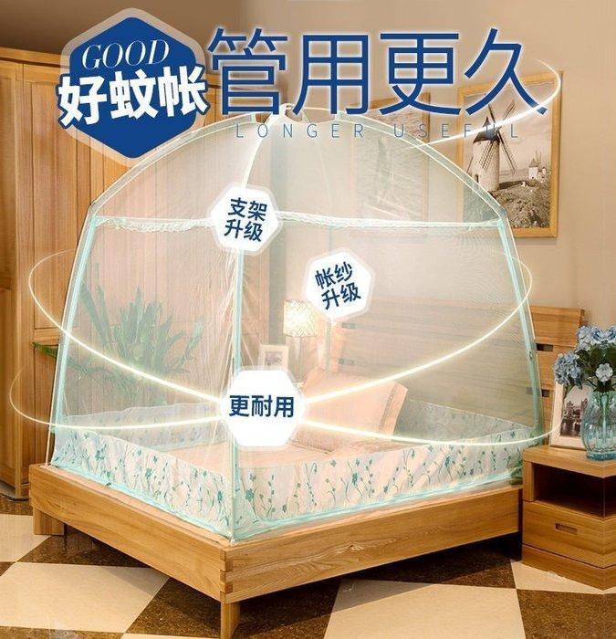 蚊帳蒙古包蚊帳三開門蚊帳(1.2米單人加大)_☆優購好SoGood☆